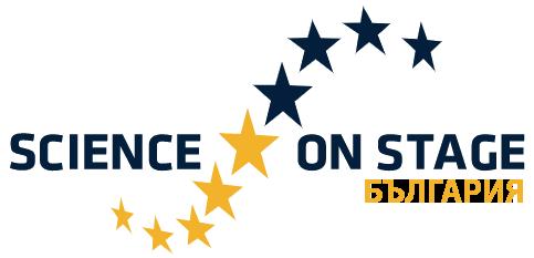 Наука на сцената | Science on stage